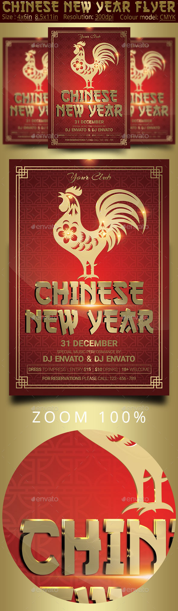 Chinese New Year Party Flyer - Events Flyers