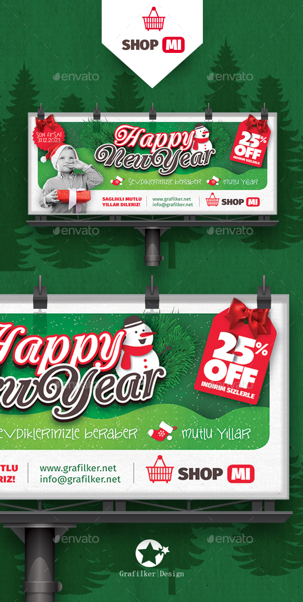 Christmas Shopping Billboard Templates - Signage Print Templates