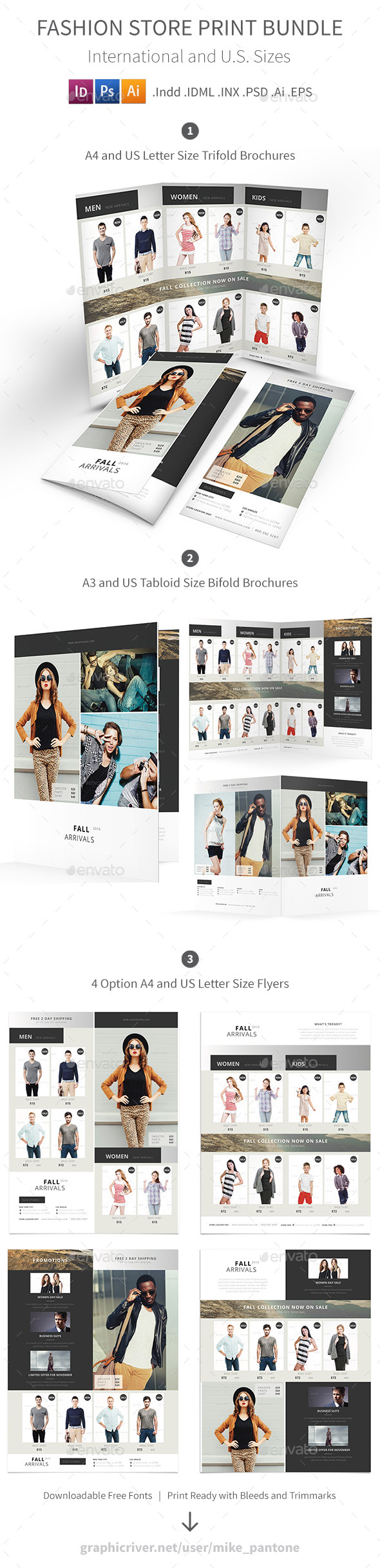 Fashion Store Print Bundle - Informational Brochures