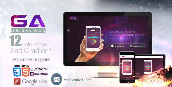 Galaxy App Landing Page