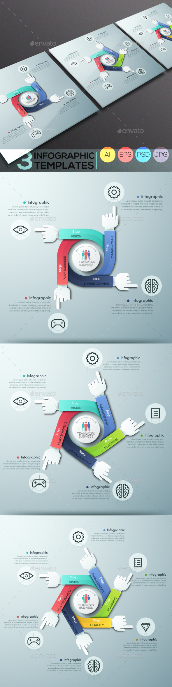 Modern Infographic Teamwork Templates (3 Items) - Infographics