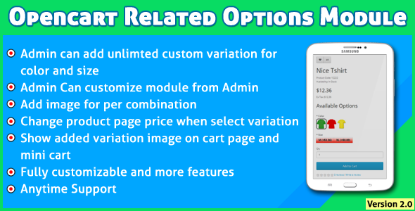 Opencart Related Options Module - CodeCanyon Item for Sale