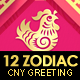 12 Zodiac - Chinese New Year Greeting - VideoHive Item for Sale
