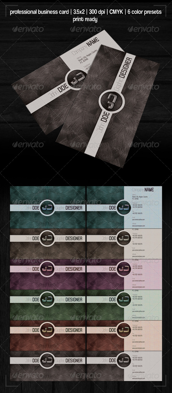 Metal Business Card - Grunge Business Cards