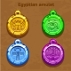 Colored Old Egyptian Amulet - GraphicRiver Item for Sale