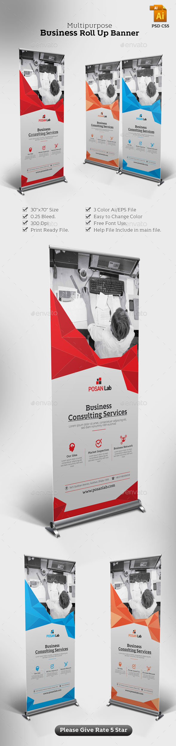 Corporate Rollup Banner - Corporate Brochures