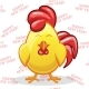Cartoon Rooster, Happy New Year - GraphicRiver Item for Sale