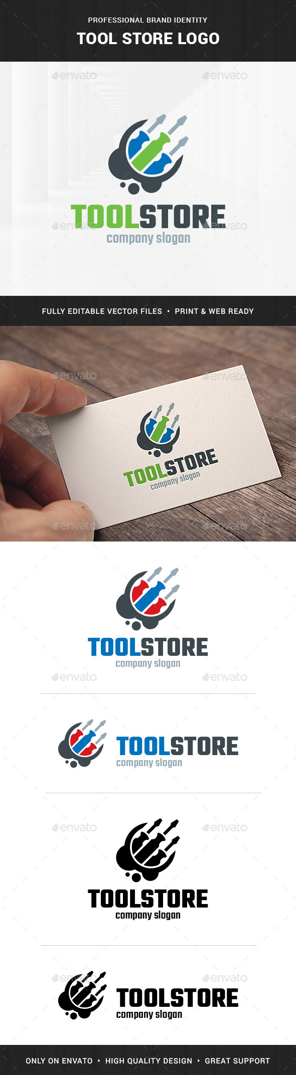 Tool Store Logo Template - Objects Logo Templates
