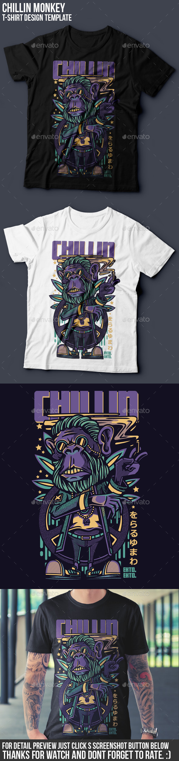 Chillin T-Shirt Design - Funny Designs