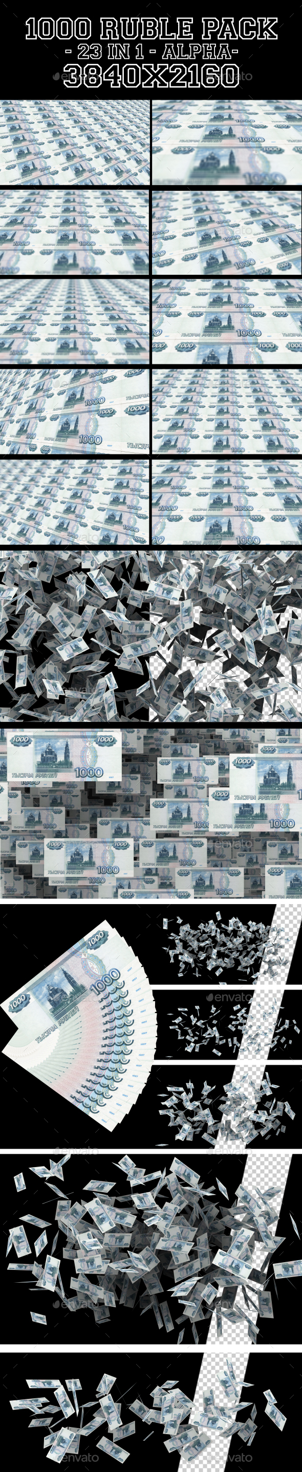 1000 Rubles Pack 23 in 1 - Abstract Backgrounds
