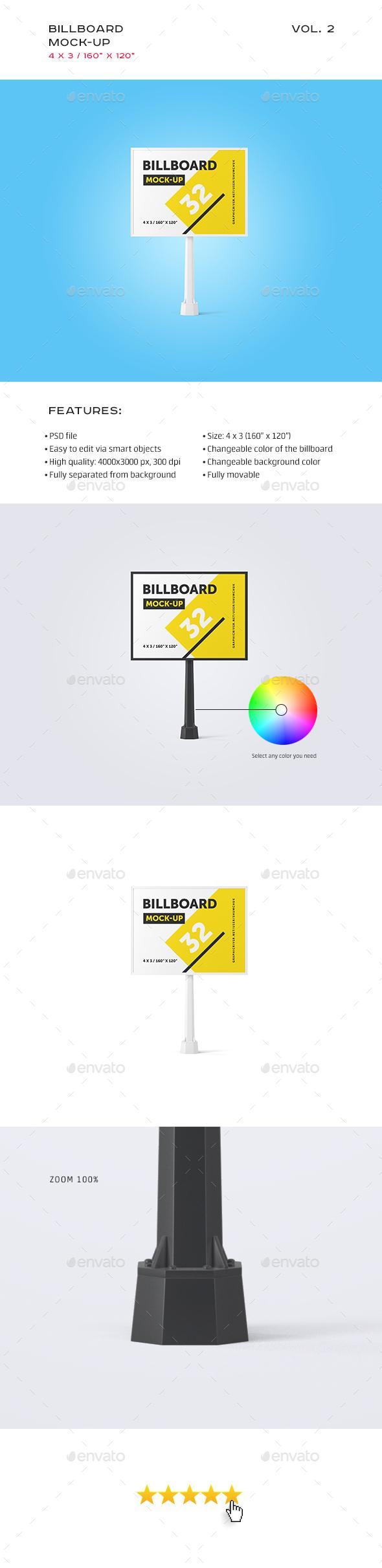 Studio Billboard Mock-up 4x3 vol.2 - Signage Print