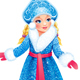 Snow Maiden - GraphicRiver Item for Sale