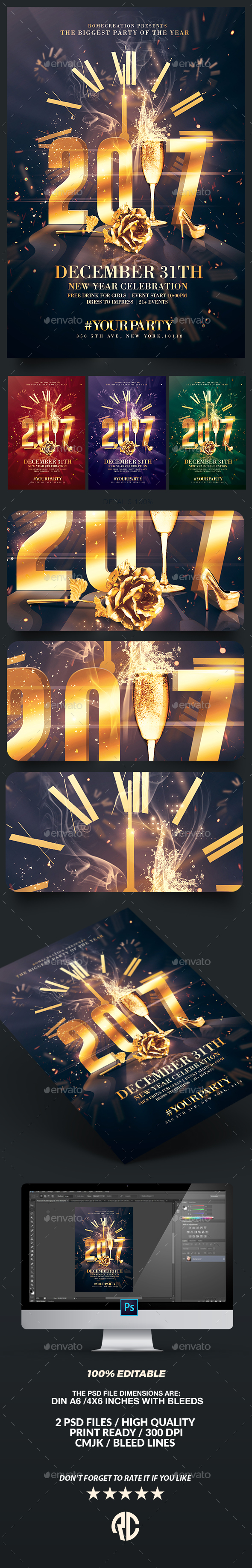 2017 NYE Party | Psd Invitation Template - Clubs & Parties Events