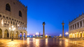 Panoramic cityscape view of Piazza San Marco in Venice