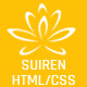 SUIREN Travel Tour and Booking Agency HTML Template Nulled