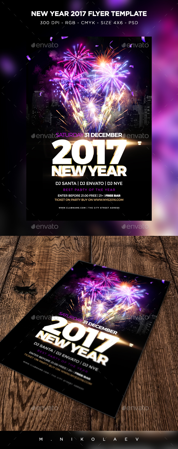 New Year 2017 Flyer