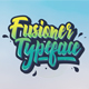 Fusioner Typeface - GraphicRiver Item for Sale