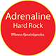 Adrenaline Hard Rock