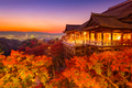 Kyoto in Autumn - PhotoDune Item for Sale
