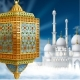Ramadan Background with Arabic Lantern and Mosque - GraphicRiver Item for Sale