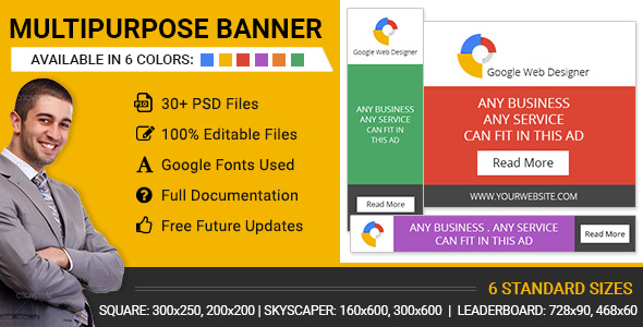GWD | Multipurpose HTML5 Banners - 6 Color Variations - CodeCanyon Item for Sale