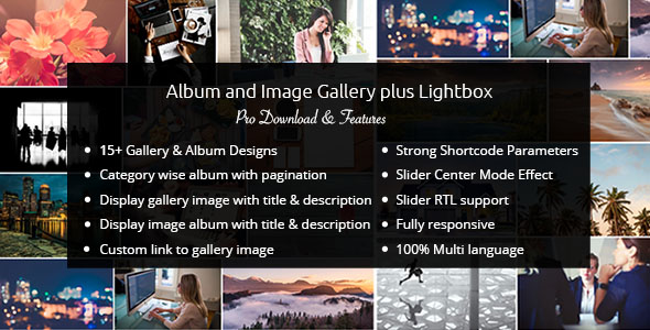 Album and Image Gallery Plus Lightbox - CodeCanyon Item for Sale