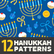 12 Hanukkah Seamless Patterns - GraphicRiver Item for Sale