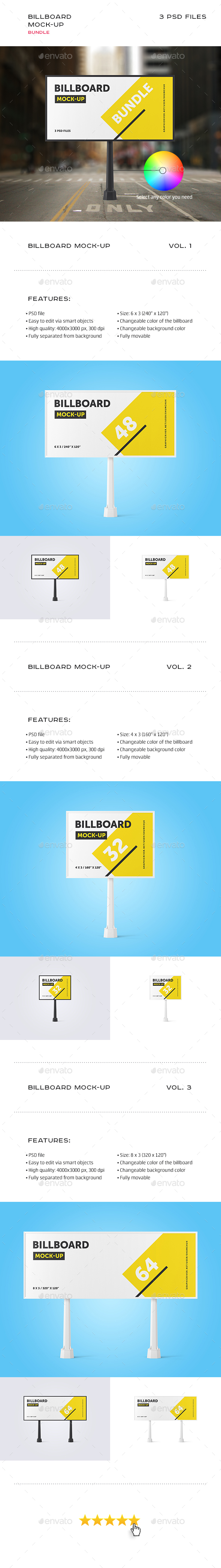 Studio Billboard Mock-up Bundle - Signage Print