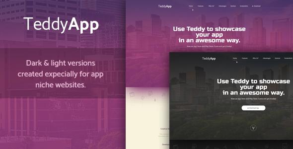 TeddyApp | Responsive App Landing Page