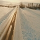 Car Driving on Icy Road at the Dusk - VideoHive Item for Sale