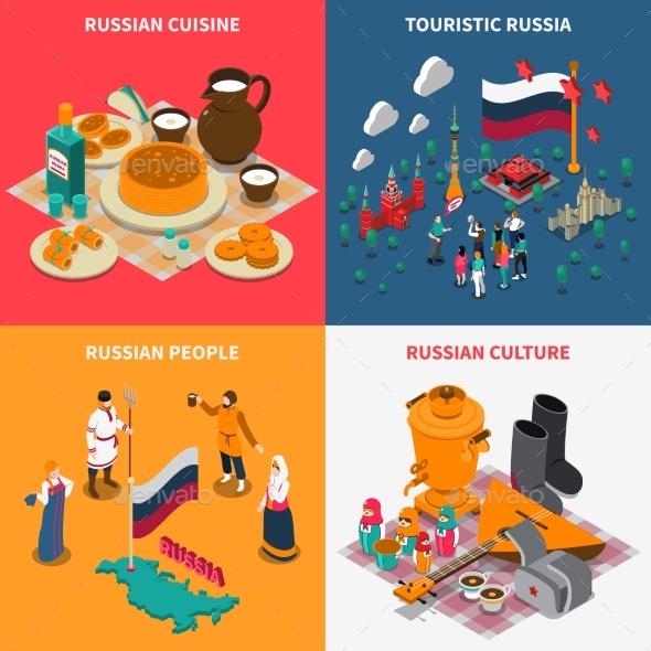 element of culture russian valenki