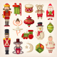 Christmas Tree Toys - GraphicRiver Item for Sale