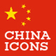 China Landmark Icons - GraphicRiver Item for Sale