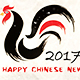 Chinese New Year 2017 - VideoHive Item for Sale
