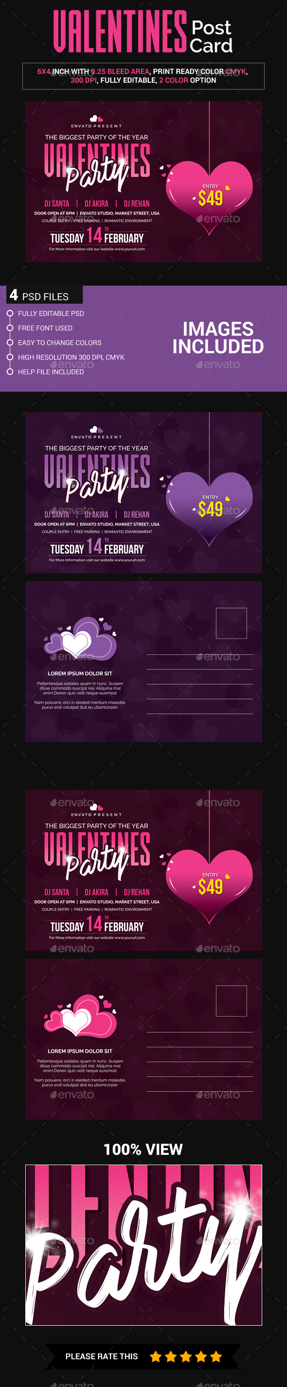Valentines Post Card - Loyalty Cards Cards & Invites