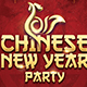 2017 Chinese New Year Flyer Template - GraphicRiver Item for Sale