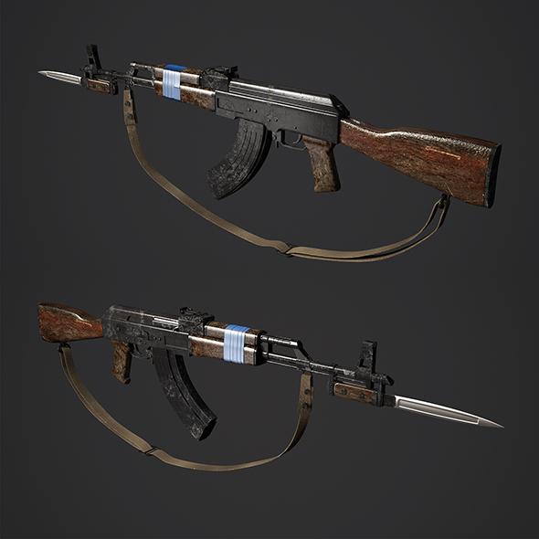 machine-gun-AK - 3DOcean Item for Sale