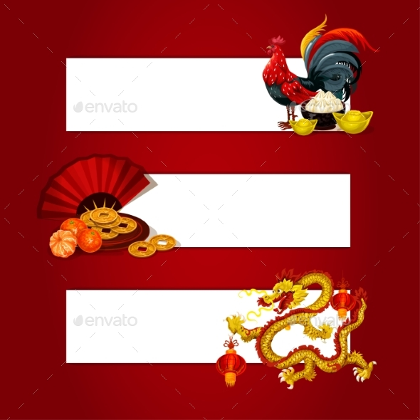 Chinese New Year Banner Set with Copy Space - Miscellaneous Seasons/Holidays