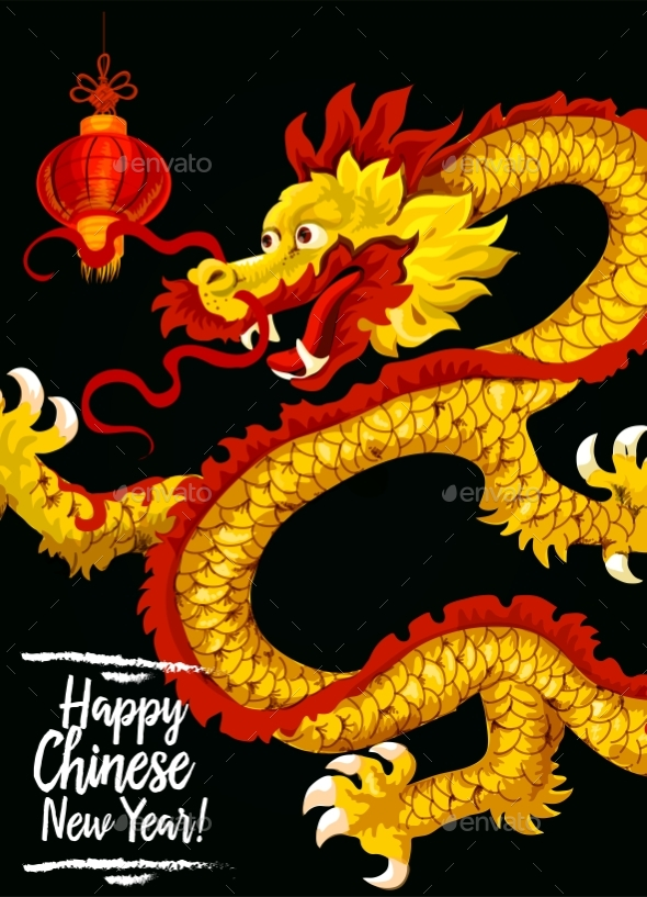 Chinese New Year Gold Dragon Greeting Card Design - Miscellaneous Seasons/Holidays