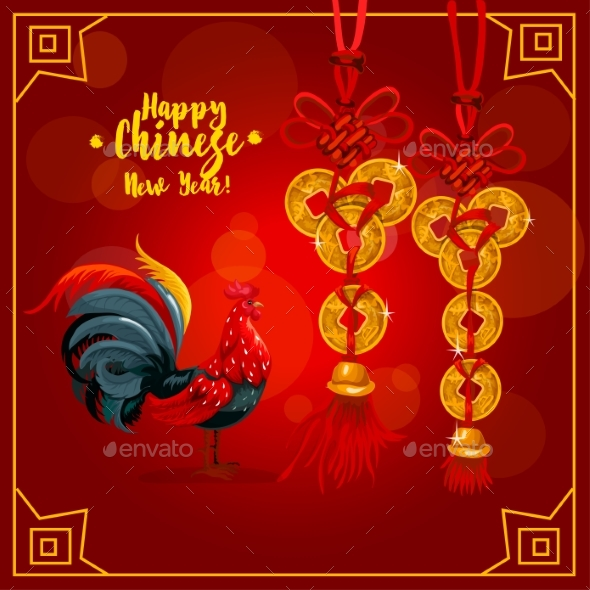 Chinese New Year Greeting Card with Rooster, Coins - Miscellaneous Seasons/Holidays