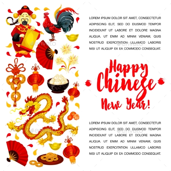 Chinese Lunar New Year Symbols Poster Design - Miscellaneous Seasons/Holidays
