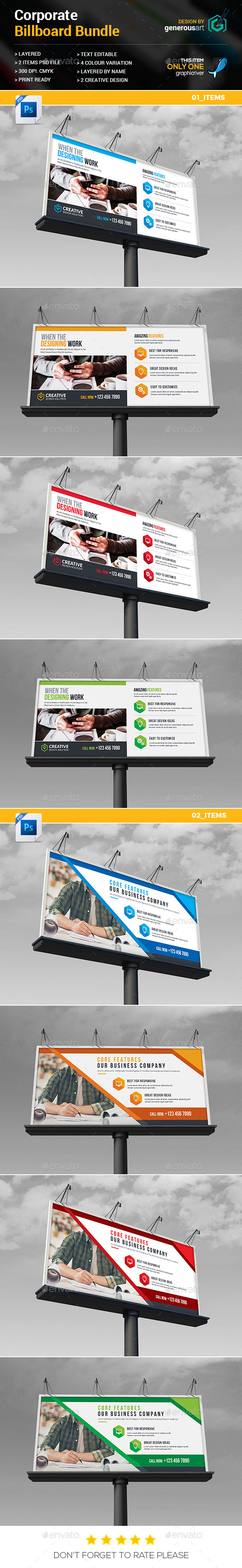 Billboard Template 2 in 1 - Signage Print Templates