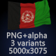 Flag of Afghanistan - 3 Variants - GraphicRiver Item for Sale