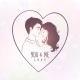 Lovers in a Heart