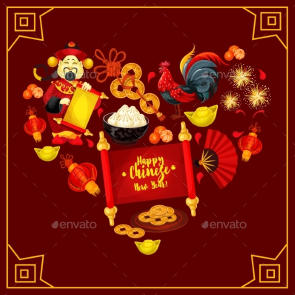 Heart with Chinese New Year Traditional Symbols - Miscellaneous Seasons/Holidays