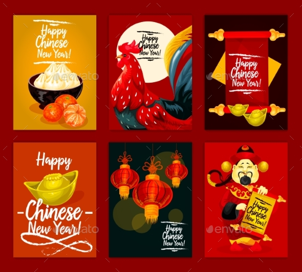 Chinese Lunar New Year - Miscellaneous Seasons/Holidays