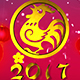 Chinese New Year Wish 2017 - VideoHive Item for Sale