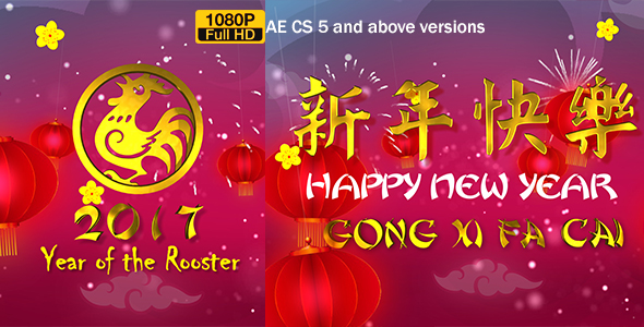 play preview video - Chinese New Year Video