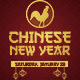 Chinese New Year - Flyer - GraphicRiver Item for Sale