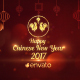 Chinese New Year Greetings 2017 - VideoHive Item for Sale